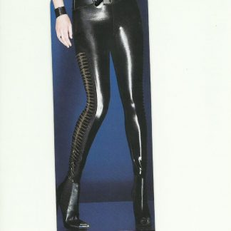 Wetlook Leggings with Metallic Sides