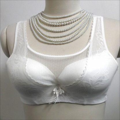 New Bra - White